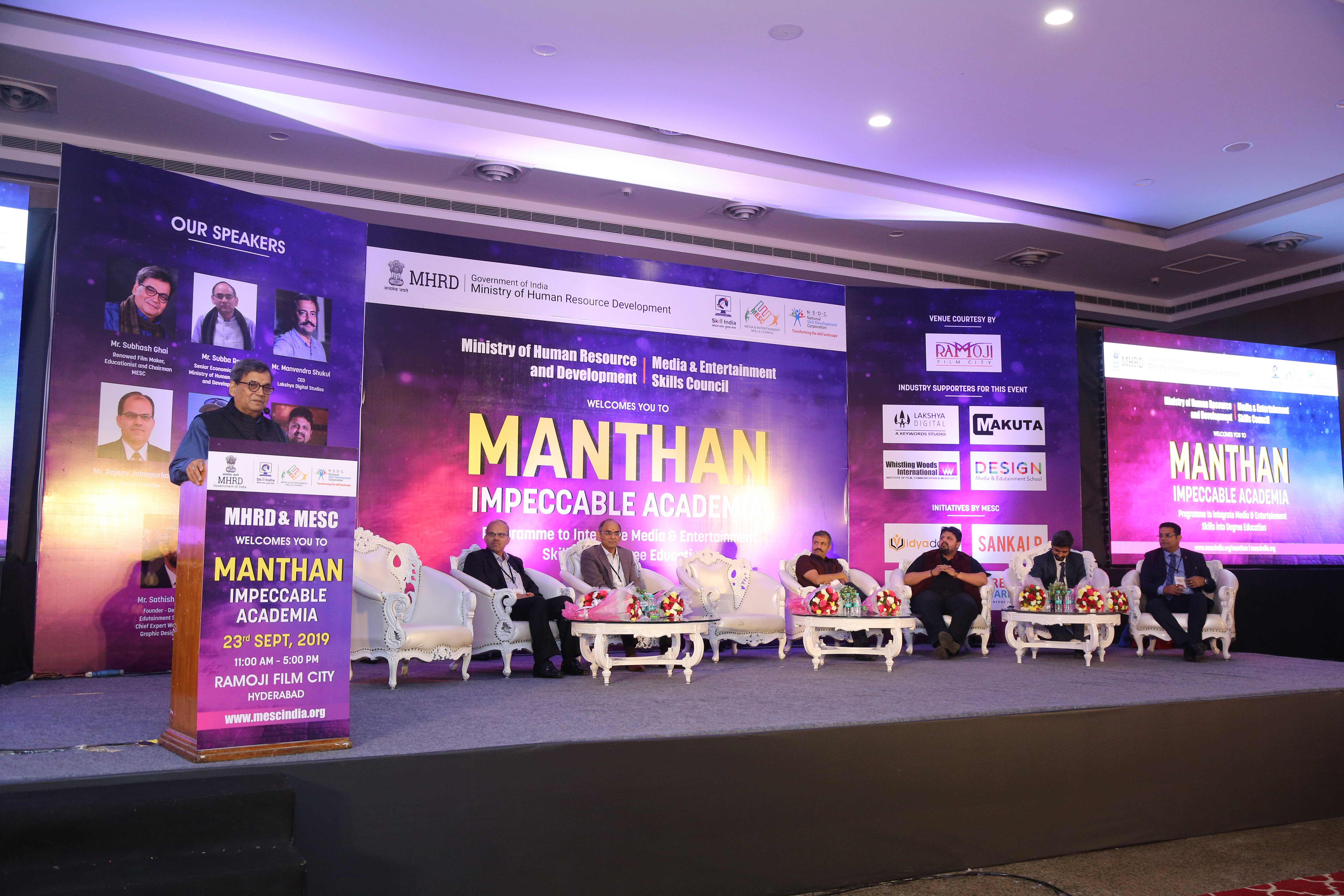 Manthan- Impeccable Academia